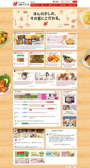 Nichirei Foods