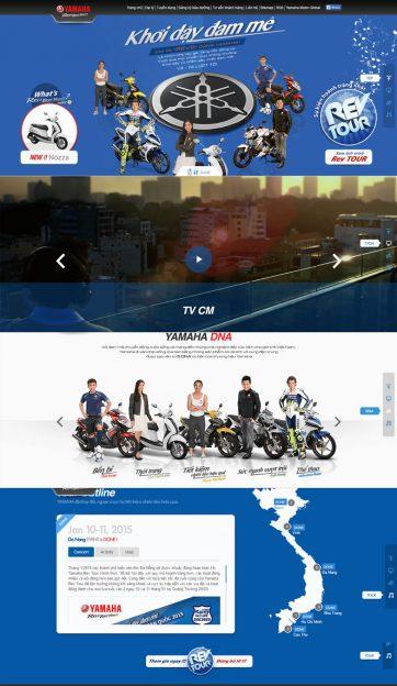 Yamaha Motor Event